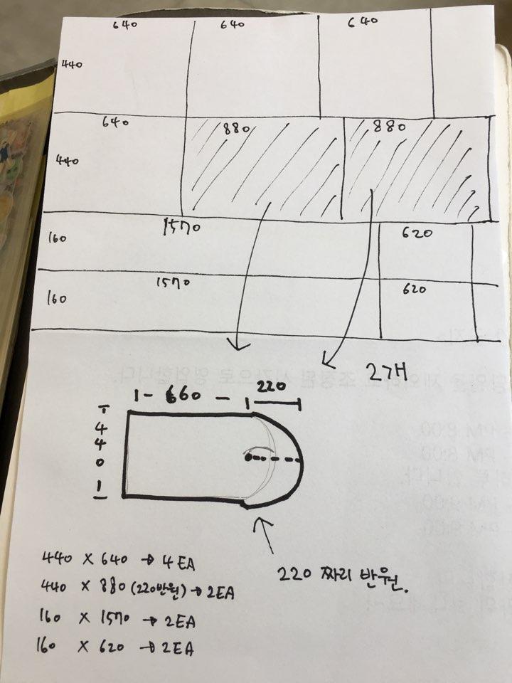 반원 테이블 도안 뉴.jpg